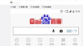 潘长江没去世,还活着