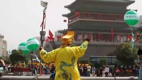 1954-1984,山东出了 217 个皇帝|大象公会