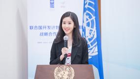 奶茶妹妹公益越玩越大:今天还跟联合国搞起了平台合作