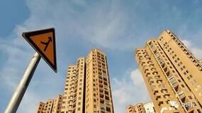 """三城楼市""""松动""""释放了什么信号"""