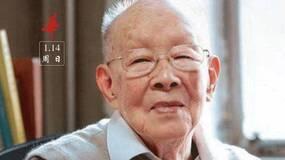 今天谷歌的封面被这个中国人刷屏了:他穷尽一生,让世界认识中国!