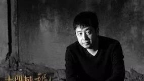 贾樟柯中国工人访谈录:其余的都是沉默