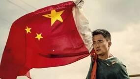 朱大可|1965—2107:中国文艺疗愈的花样年谱——以电影《战狼》等为例