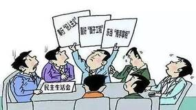 教育根本问题不是教育而是社会,是基础,是导向,是政府