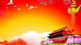 高尚全:中国改革开放40年的经验和启示
