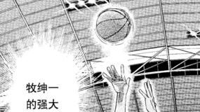 王者海南·神奈川的勒布朗:牧绅一
