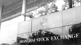 宋清辉:A股资本市场的生态正悄然改变