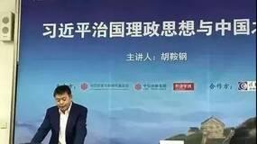 胡锡进:有学者称中国整体上已超越美国 我深感不安!