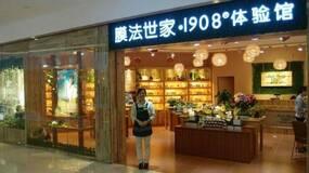 上海悦目曲线上市 宋清辉:重组上市审核等同IPO