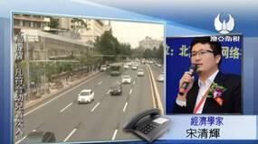 宋清辉接受澳亚卫视专访:广州常住人口规模还需提升