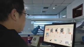 宋清辉:移动购物人口红利正逐渐消失