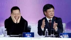 """宋清辉:炒作乐视网将会把抄底者卷入""""漩涡"""""""