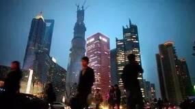 40年来头一遭!北京上海常住人口减少,人们都去哪儿了?