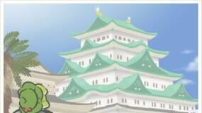 你的蛙儿子在外面看风景,我们带你去日本看他