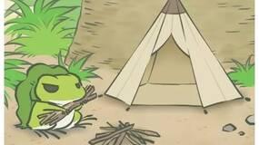 对话《旅行青蛙》日本团队:让青蛙去做我们做不到的事