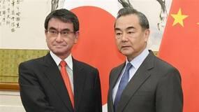 日本外相访华释放了哪些新意?