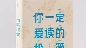 他,是史学四大家,是钱穆的老师,还写了畅销80余年的中国史