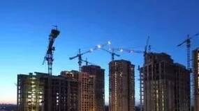 官方定调!2018年楼市这么走!多省政府工作报告聚焦楼市