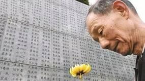 许纪霖等丨人性中的善,如何面对无所不在的暴力?