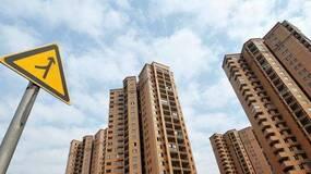 刚刚,南京这场土拍结束,地价暴跌80%?