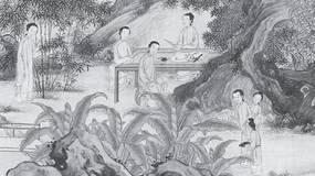 李晓愚 | 明清才女文化与女性读书图研究