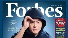 福布斯发布首个数字货币富豪榜,有个中国小伙攒了125亿