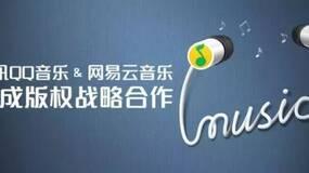 网易云音乐和QQ音乐互换版权,腾讯30亿入股盛大游戏!