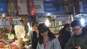 45岁李冰冰近照,男友小她16岁,女粉丝真的不要学她