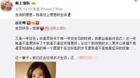 章子怡39岁生日,汪峰送她5个字,网友点赞:这才是爱情