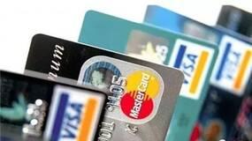 被人误解的信用卡——我看到的都是和你相反的