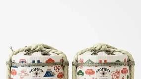 日销 2000 多单,卖大米的店居然开到了爱马仕、索尼旁边?