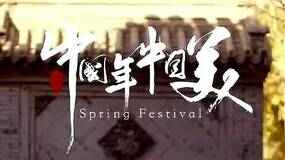 出行   那些一开始说春节不回家的人,看完就后悔了…