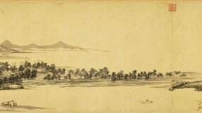 马戎 | 中华文明的基本特质