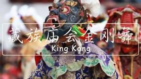 藏族新年有什么特别的活动,吸引了这么多人?地球知识局