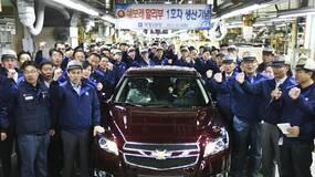 通用汽车拟在韩国生产两款新车型