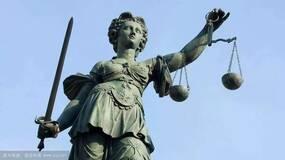 复仇背后的国法与伦常