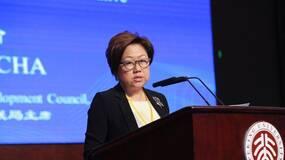 香港交易所计划委任史美伦为首位女性主席