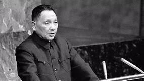 邓小平:关于政治体制改革问题