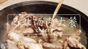 中国西北人民过年吃什么?地球知识局