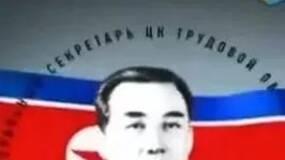 俄罗斯拍摄的朝鲜战争纪录片,片中爆出大量内幕!