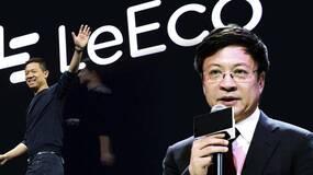 【晚报】乐视涨停,明日开股东大会;丁磊:自己一个比特币没有