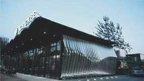 设计家   2018年最值得去看的创意建筑