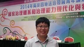 郑毅:一种中央与地方关系法治研究的前言
