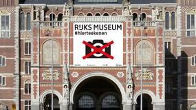 博物馆禁止拍照,真是为了保护文物? 大象公会