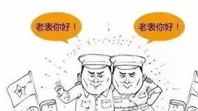 解放军简史!简到崩溃,笑到流泪!
