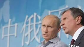 """普京的""""朋友圈"""":谁能掌握俄罗斯的国家大权?"""