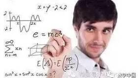 趣谈数学与物理的关系