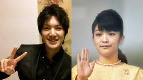 日本公主出嫁后成普通家庭主妇