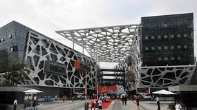 从浙江产业升级看中国如何维持高速增长