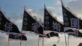 山东出义和团?都是跟广东人学的 大象公会